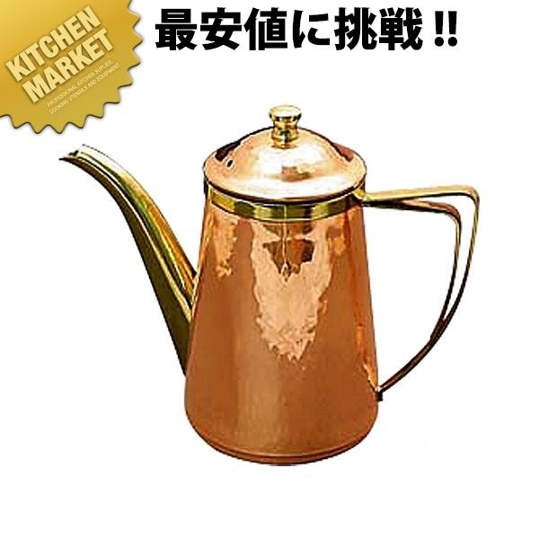 銅 槌目入 コーヒーポット 5人用 740cc 【kmaa】