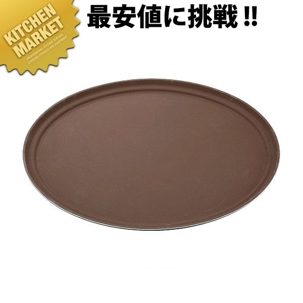 キャンブロ 小判型 ノンスリップトレー 2700CT 業務用 【kmaa】【C】