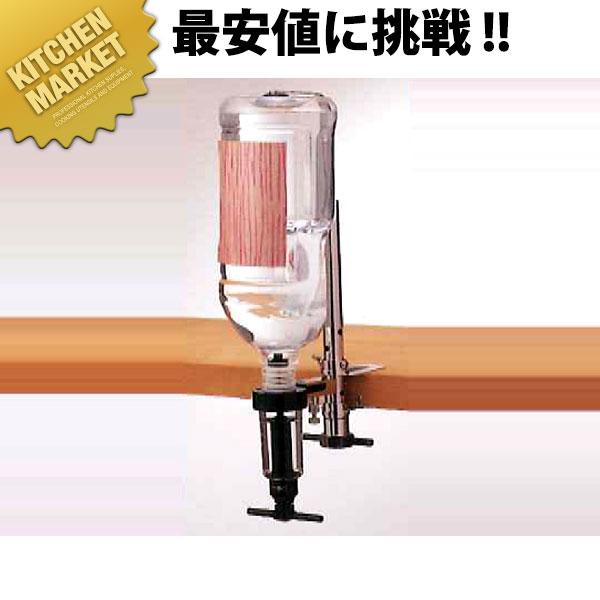 焼酎用 ワンショットメジャー ジャンボ1本立 スタンドセット 30ml 業務用 【kmaa】