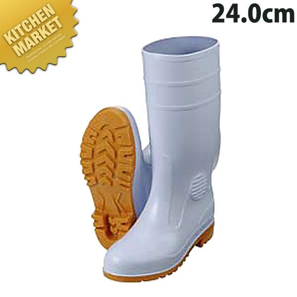 安全長靴 ワークエースW1000(耐油性) 24.0cm コックシューズ 厨房 長靴 厨房長靴 厨房シューズ 男女兼用 メンズ レディース 業務用 領収書対応可能
