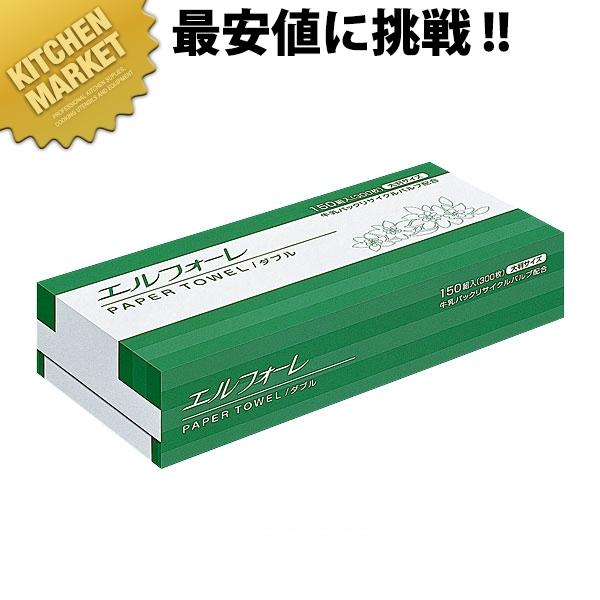 エルフォーレ ペーパータオル ダブル 150組300枚(大判) 25パック入 領収書対応可能