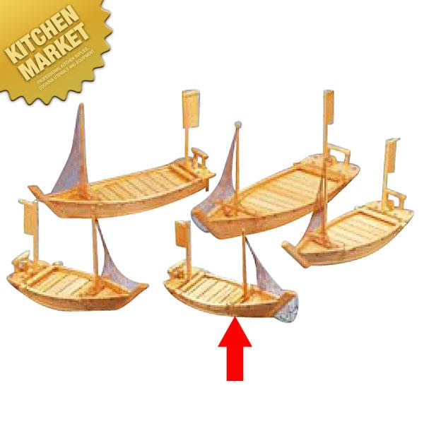 送料無料 大漁盛込舟 760×270mm【kmaa】刺身 舟盛り 活造り 刺身盛付台 舟型盛台 舟盛り器 刺身盛付台 舟型盛台 舟盛り器 業務用 領収書対応可能