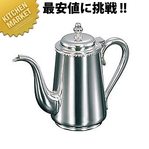 UK 18-8 菊渕 コーヒーポット10人用 1350cc 【kmaa】