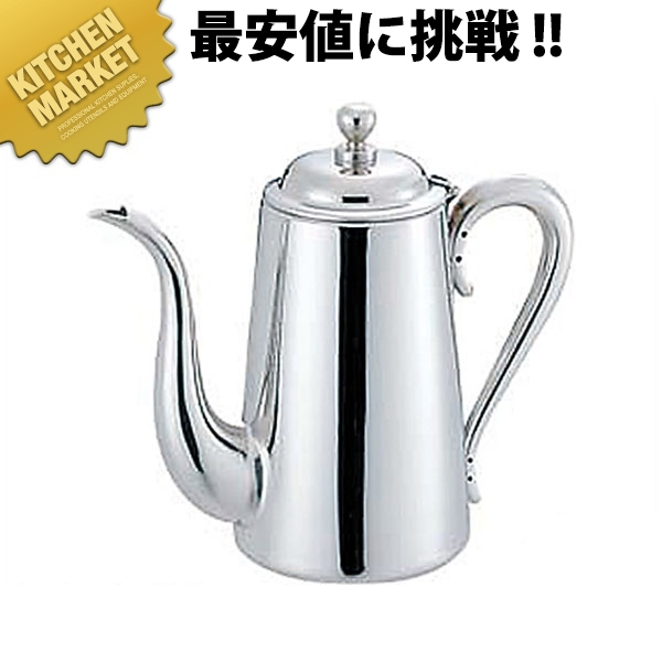 UK 18-8 M型 コーヒーポット 5人用 750cc 【kmaa】