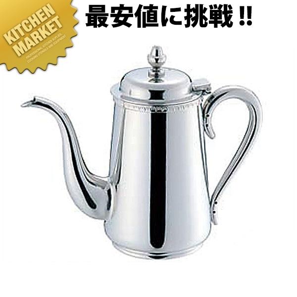 SW 18-8 菊渕 コーヒーポット 10人用 2050cc 【kmaa】