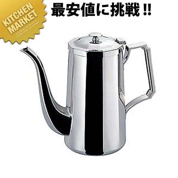 SW 18-8 角型 コーヒーポット 10人用 【kmaa】