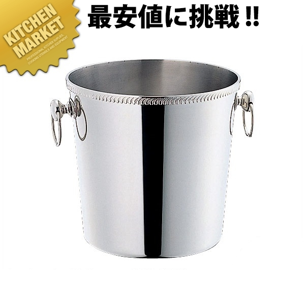 SW18-8 菊渕 玉付 シャンパンクーラー 6.0L 業務用 【kmaa】【C】