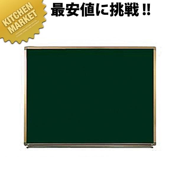 壁掛用ネオカラーボード [NEO609-MG] 【運賃別途】【kmaa】メニューボード お品書き おしながき 業務用 領収書対応可能