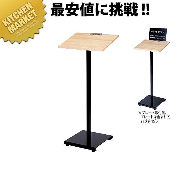 新・記名台 白木タイプ メニューボード お品書き おしながき 業務用 【kmaa】