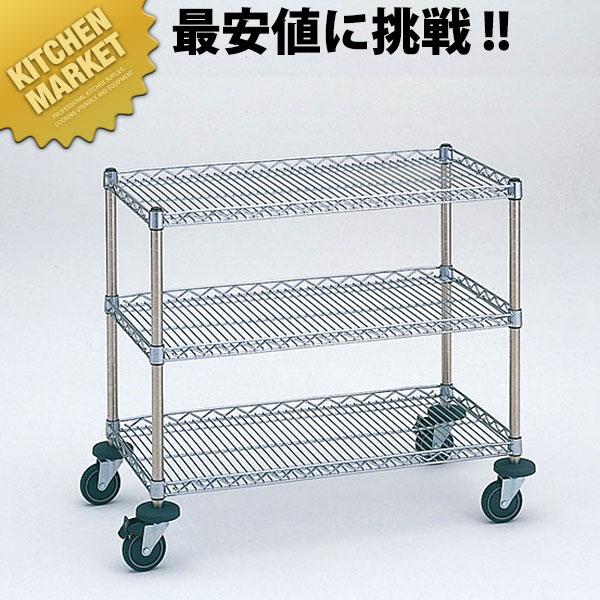 サイドアップエレクター・カート ミニカート NMCFU業務用 【kmaa】【C】