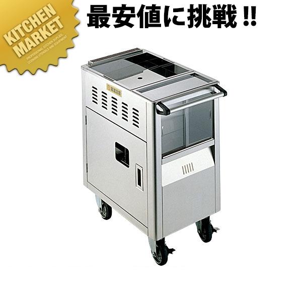 ST製飲茶ワゴン業務用 【kmaa】【C】