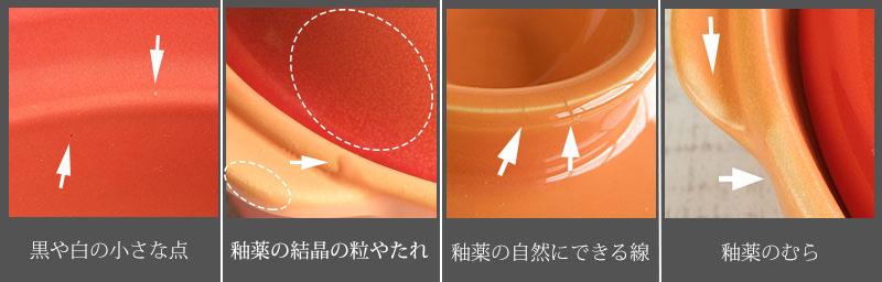 直火専用耐熱宴ベイク土鍋10号 5~6人用 日本製 おしゃれ オレンジ レッド 業務用食器