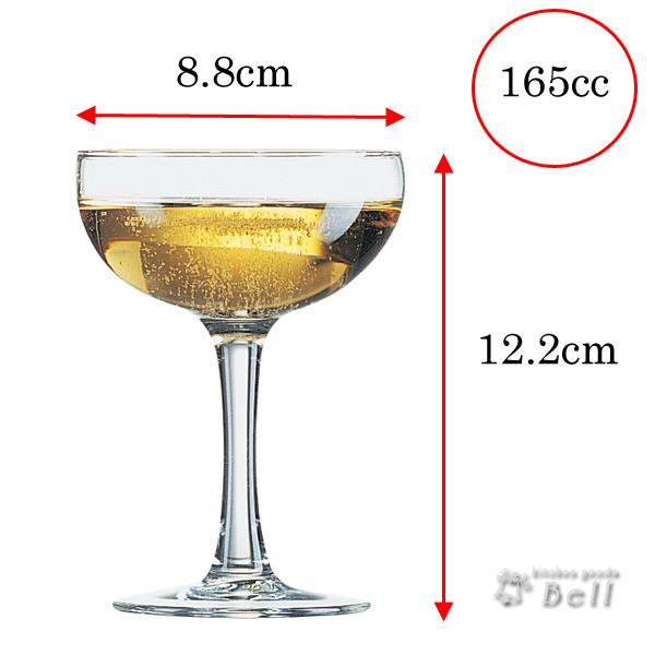 エレガンス クープシャンパン 165cc シンプル グラス シャンパン グラス/シャンペン グラス/ステムグラス/ガラス食器/業務用食器