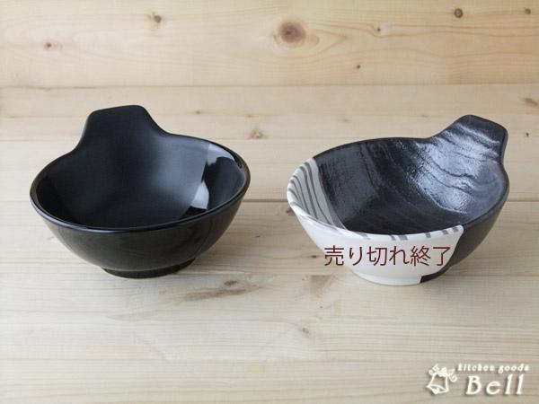質感とデザインが魅力な 飛影 とんすい 鍋用取り鉢 呑水 業務用食器