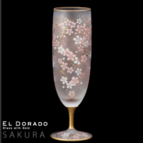 ビアグラス SAKURA beer エルドラード 桜 タンブラー 360ml 日本製 ギフトおしゃれ ガラス送料無料 業務用食器