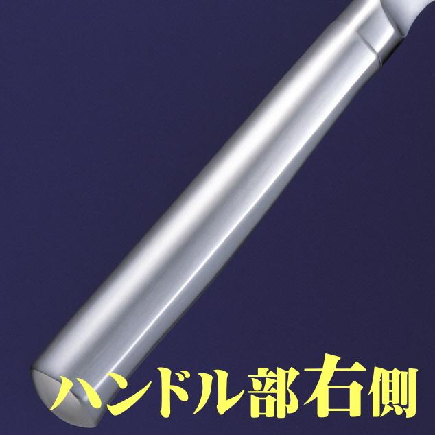 ☆ ☆ Tojiro Pro 日本八达通拔刀 (叶片长度: 270 毫米)