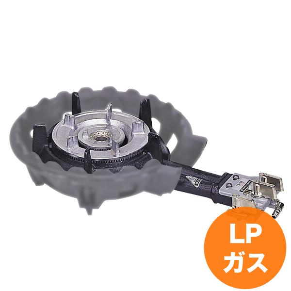 TS-208バーナーのみ 種火無 LP ガスバーナー ガスコンロ 屋外料理用などに!