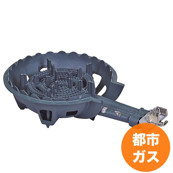 鋳物コンロ TS-330セット 都市ガス ガスバーナー ガスコンロ 屋外料理用などに!