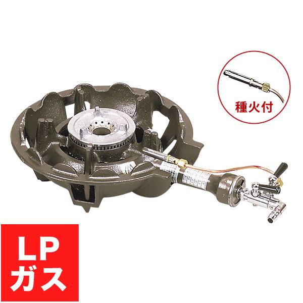 コンロTS-501PセットLP ガスバーナー ガスコンロ 屋外料理用などに!