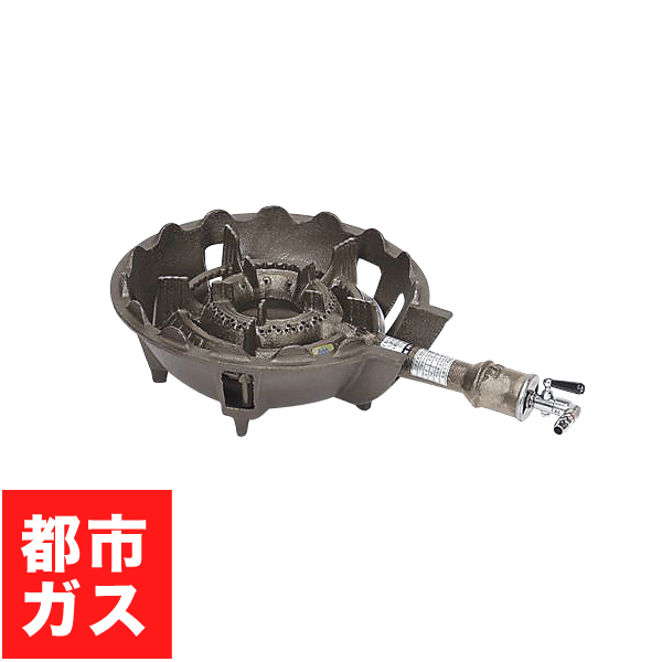 鋳物コンロTS-540セット 都市ガス ガスバーナー ガスコンロ 屋外料理用などに!