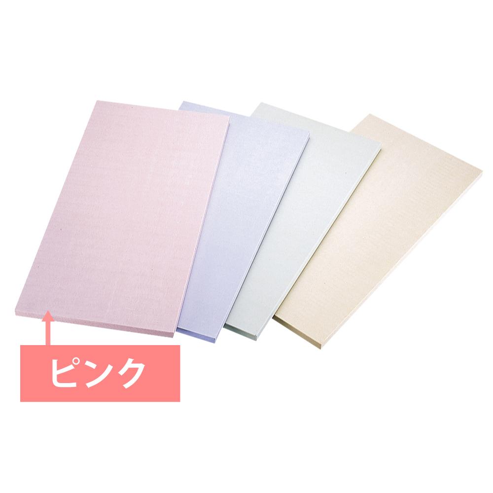 ゴムシェフカラー俎板 SC-113 100*100*1.5cm ピンク