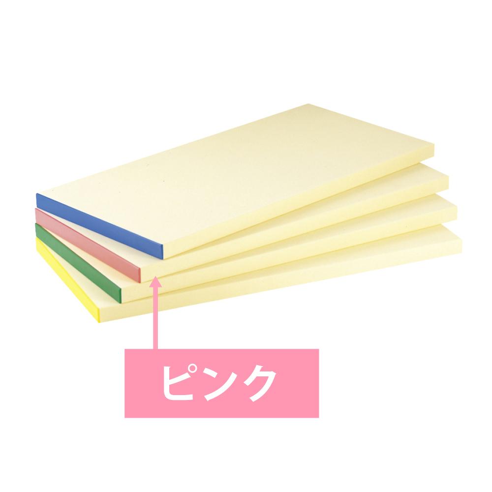抗菌ピュアマナ板カラー縁付 PK5A 20mm ピンク まな板 抗菌 業務用 家庭用 カッティングボード おしゃれ かわいい シンプル 新生活 清潔