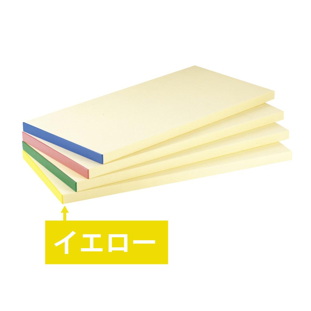 抗菌ピュアマナ板カラー縁付 PK5A 20mm イエロー まな板 抗菌 業務用 家庭用 カッティングボード おしゃれ かわいい シンプル 新生活 清潔
