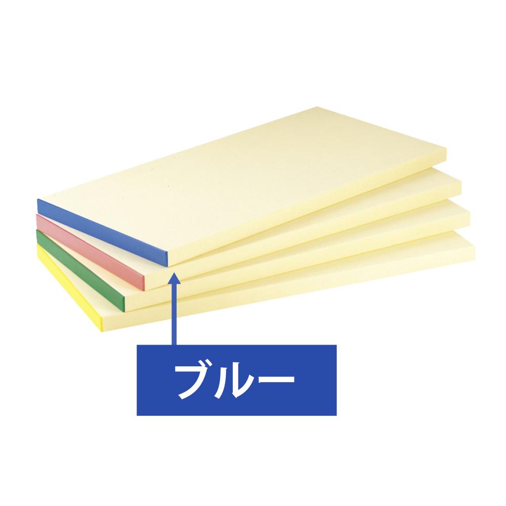 抗菌ピュアマナ板カラー縁付 PK5A 20mm ブルー まな板 抗菌 業務用 家庭用 カッティングボード おしゃれ かわいい シンプル 新生活 清潔