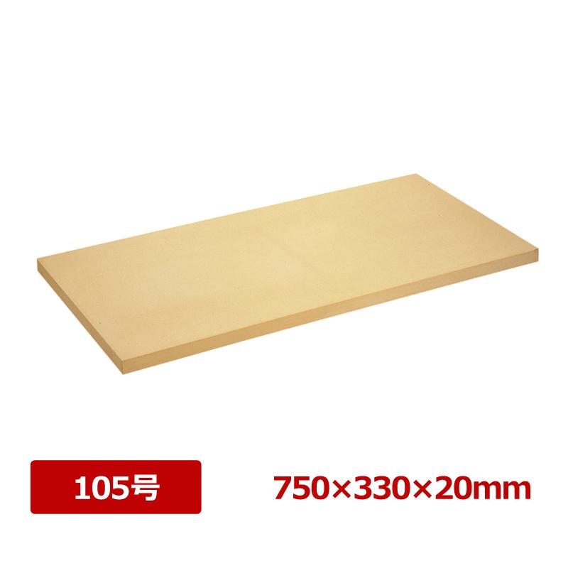 アサヒ ゴム爼板 105号 20mm