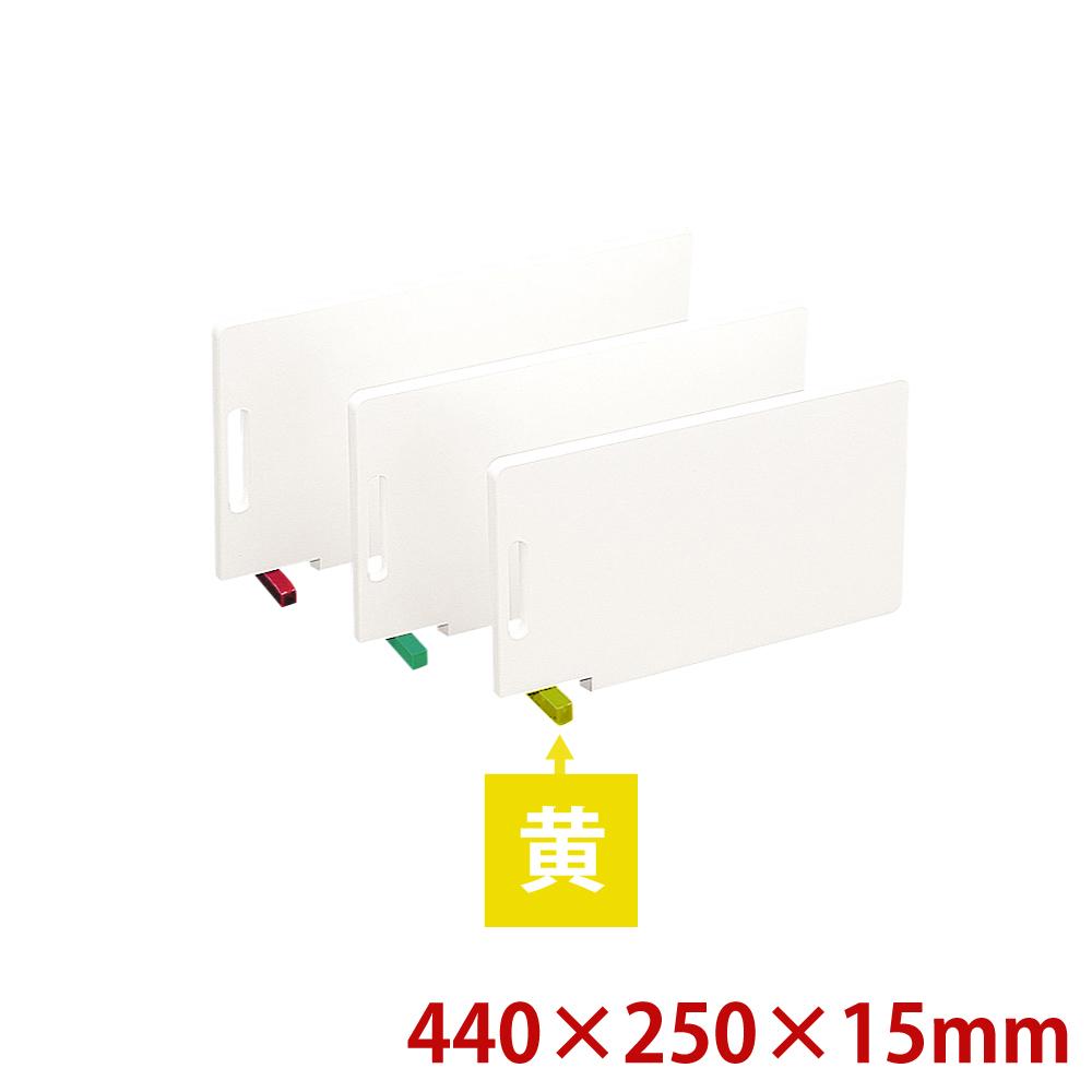 住友スーパー耐熱まな板(スタンド付)WKLLS 黄 業務用 家庭用 カッティングボード おしゃれ かわいい シンプル 新生活 清潔