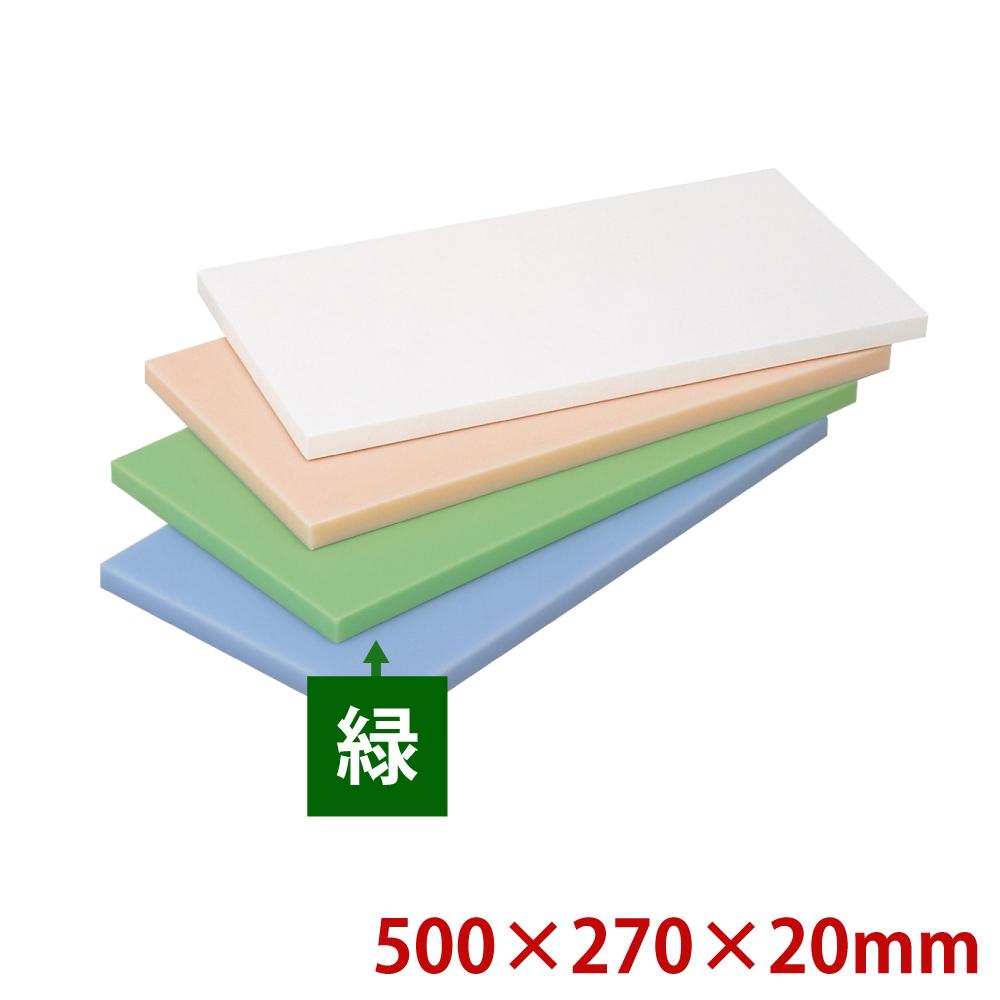 トンボ 抗菌カラーまな板 50×27×2cm グリーン まな板 抗菌 業務用 家庭用 カッティングボード おしゃれ かわいい シンプル 新生活 清潔