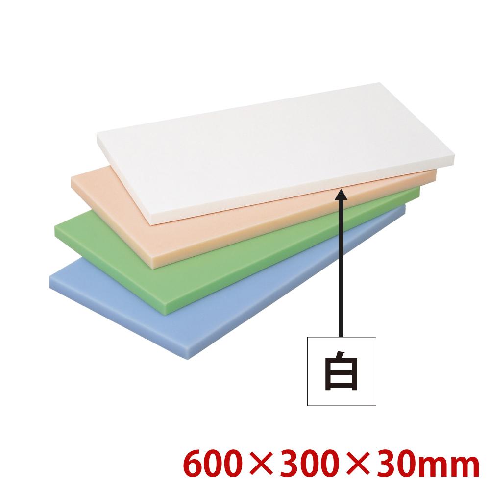 トンボ 抗菌カラーまな板 60×30×3cm 白 まな板 抗菌 業務用 家庭用 カッティングボード おしゃれ かわいい シンプル 新生活 清潔