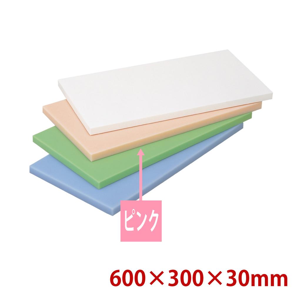 トンボ 抗菌カラーまな板 60×30×3cm ピンク まな板 抗菌 業務用 家庭用 カッティングボード おしゃれ かわいい シンプル 新生活 清潔
