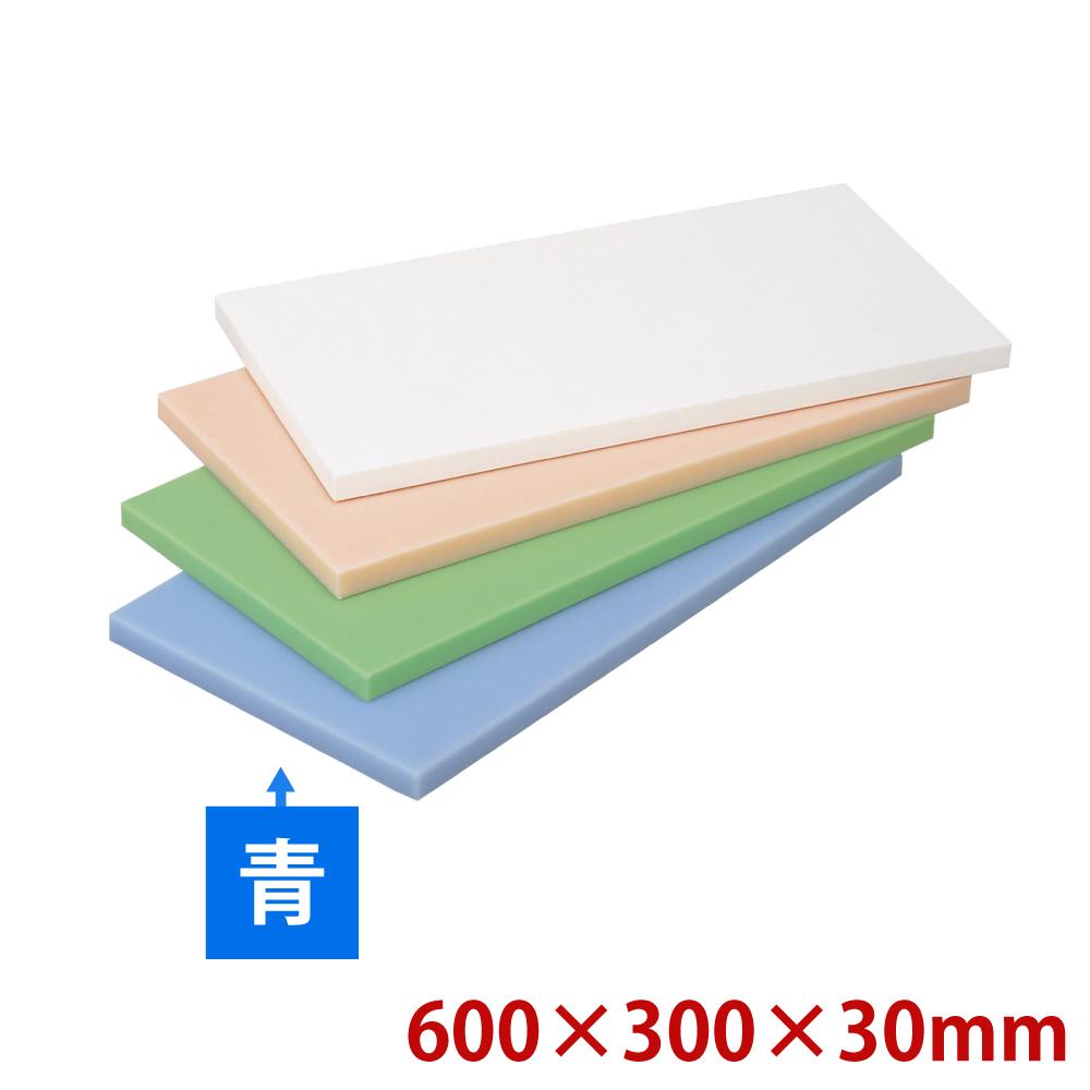 トンボ 抗菌カラーまな板 60×30×3cm ブルー まな板 抗菌 業務用 家庭用 カッティングボード おしゃれ かわいい シンプル 新生活 清潔