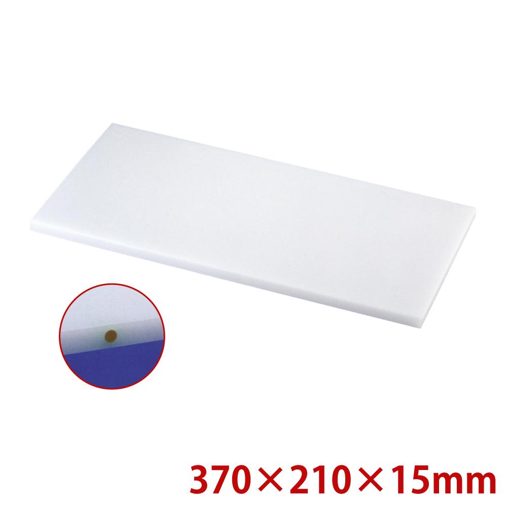 スーパー耐熱まな板 カラーピン付 WKSOP 茶 業務用 家庭用 カッティングボード おしゃれ かわいい シンプル 新生活 清潔