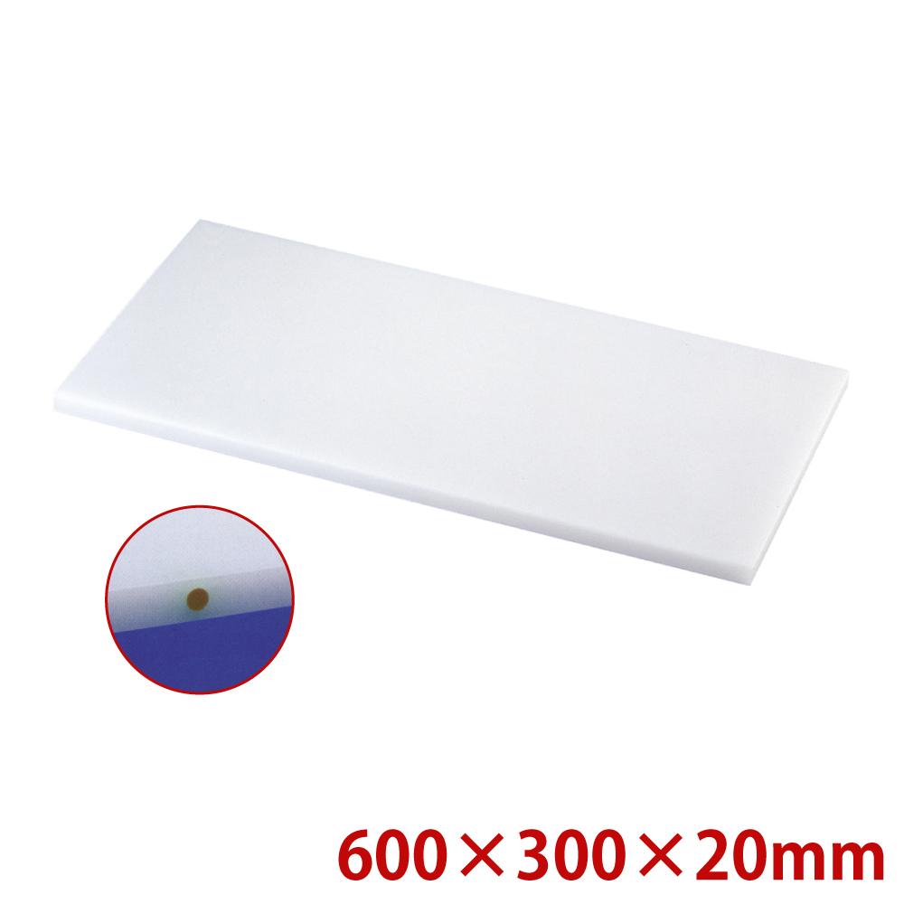 スーパー耐熱まな板 カラーピン付 20SWP 茶 業務用 家庭用 カッティングボード おしゃれ かわいい シンプル 新生活 清潔