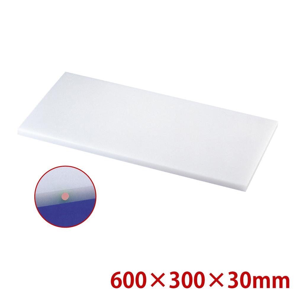 スーパー耐熱まな板 カラーピン付 30SWP 桃 業務用 家庭用 カッティングボード おしゃれ かわいい シンプル 新生活 清潔