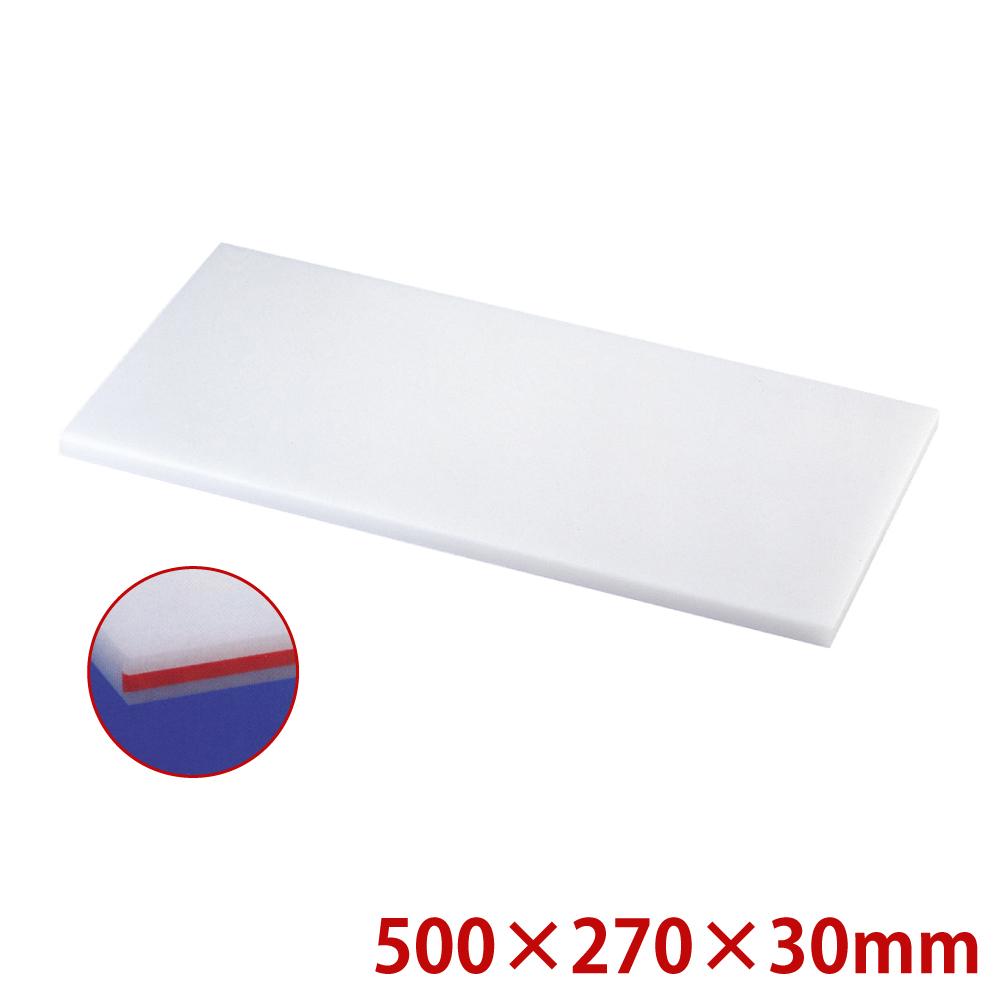 スーパー耐熱まな板 カラーライン付 SSTWL 赤 業務用 家庭用 カッティングボード おしゃれ かわいい シンプル 新生活 清潔