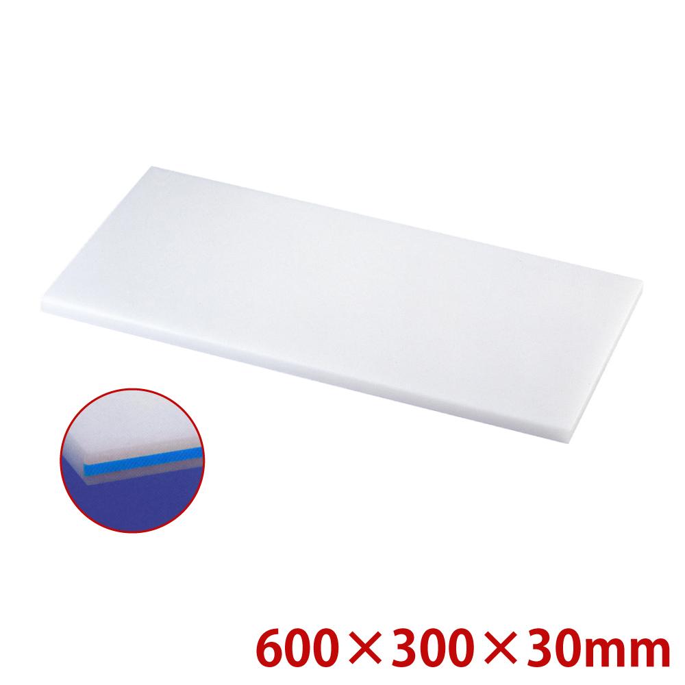 スーパー耐熱まな板 カラーライン付 30SWL 青 業務用 家庭用 カッティングボード おしゃれ かわいい シンプル 新生活 清潔