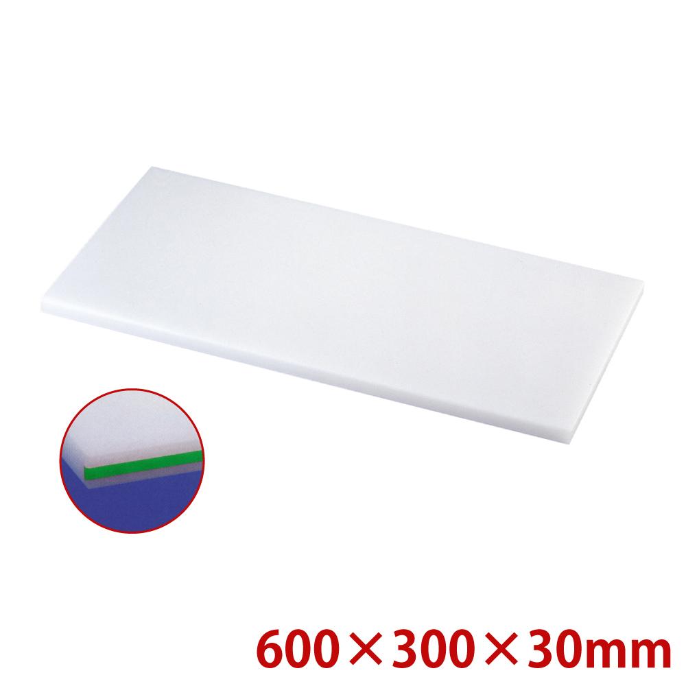最安値 ワンポイントカラーによる衛生管理 スーパー耐熱まな板