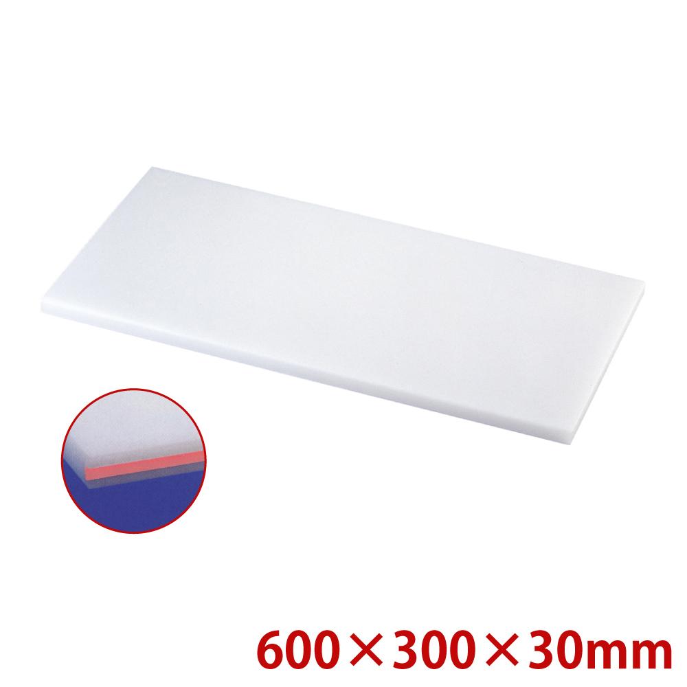 スーパー耐熱まな板 カラーライン付 30SWL 桃 業務用 家庭用 カッティングボード おしゃれ かわいい シンプル 新生活 清潔