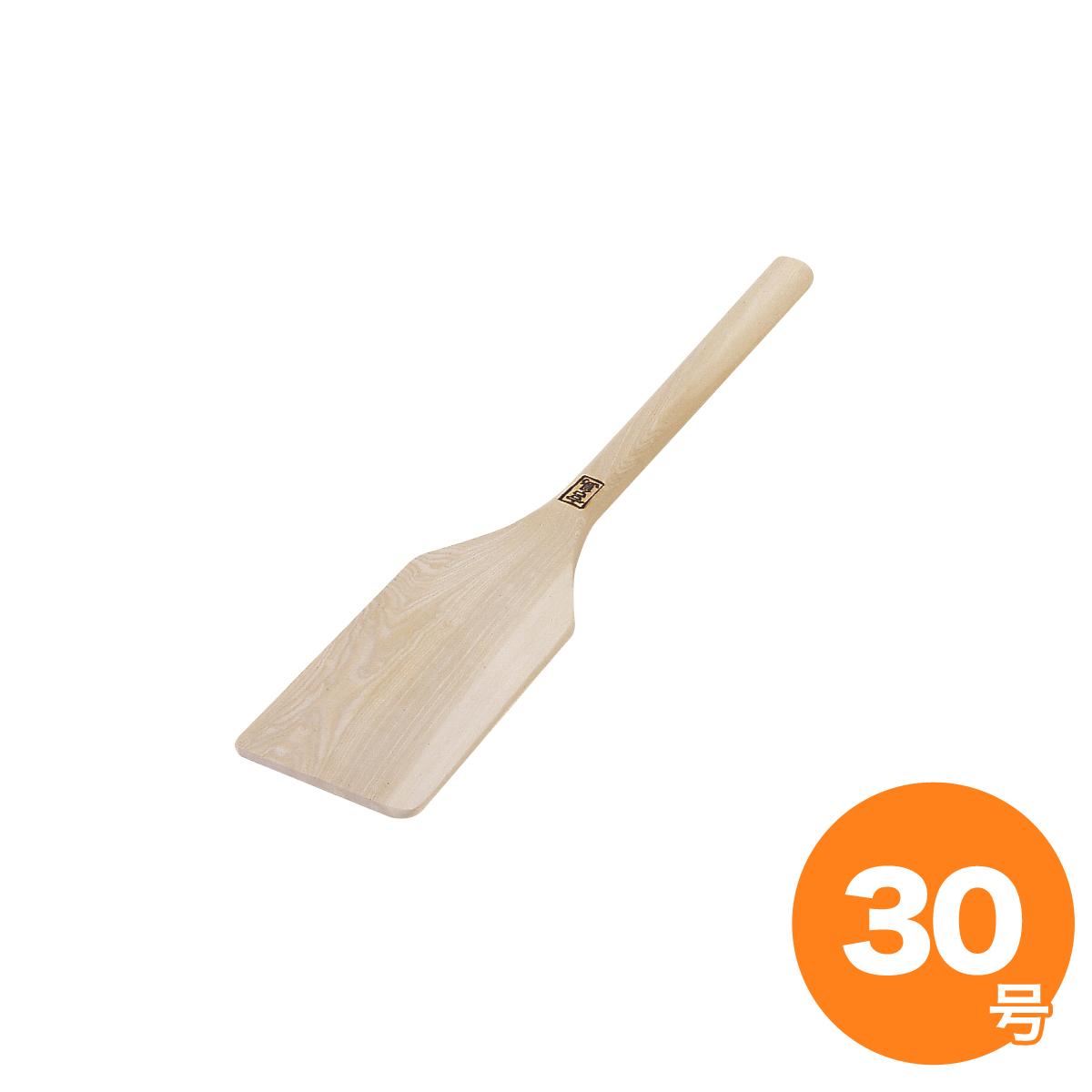 手づくり杓子 角 30号 90cm
