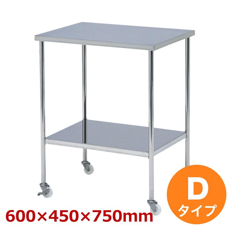 ミニテーブルワゴン AS-N6045D フラット キッチンワゴン 業務用