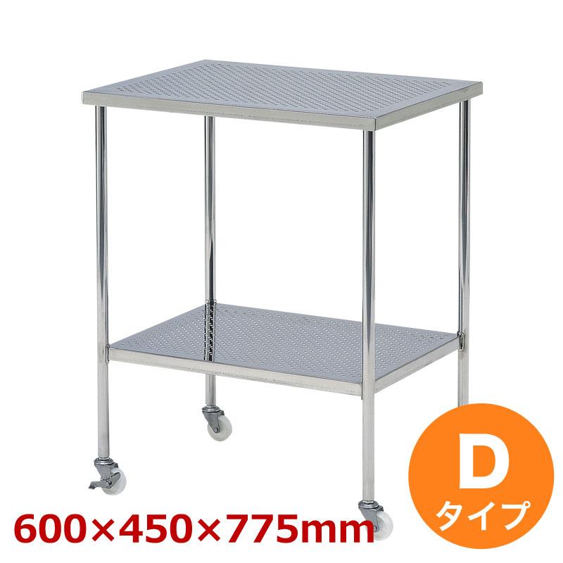 ミニテーブルワゴン AS-PN6045D パンチング キッチンワゴン 業務用