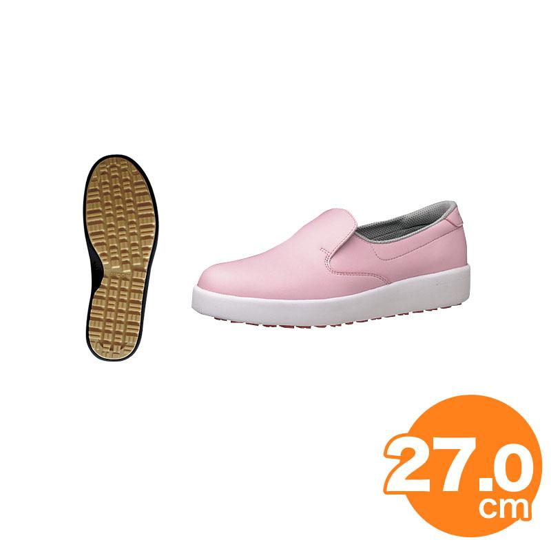 ニューハイグリップ作業靴 H-700N 27cm ピンク コックシューズ 厨房用シューズ