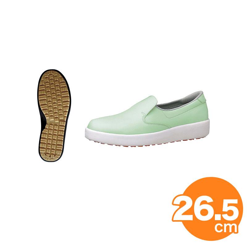 ニューハイグリップ作業靴 H-700N 26.5cm グリーン コックシューズ 厨房用シューズ