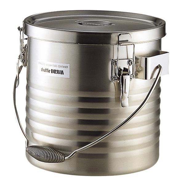 魔法ビンの保温力。料理の味を煮詰めずに保温します。 サーモス シャトルドラム JIK-S10 10L 保温 食缶 給食缶