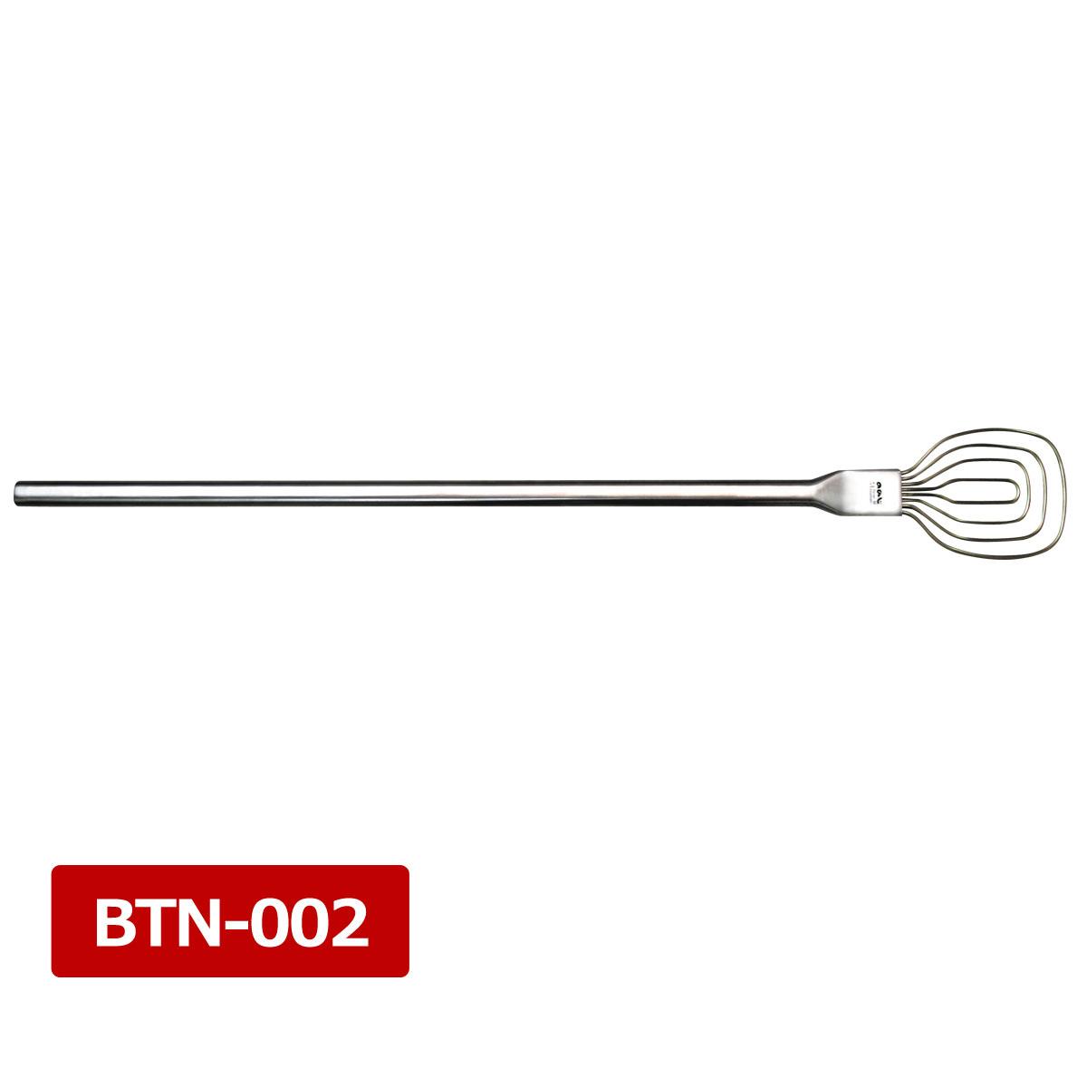 ののじ 調理用ビッグターナ 中 BTN-002