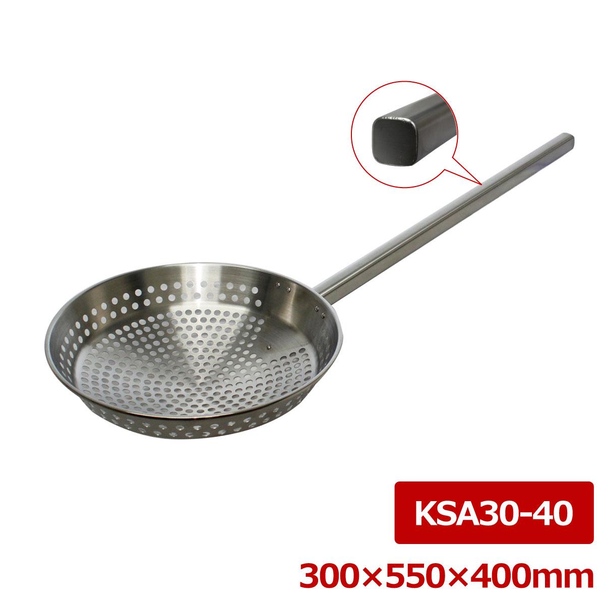 ステンレス 一体型角柄網ヒシャク 30*40cm KSA30-40