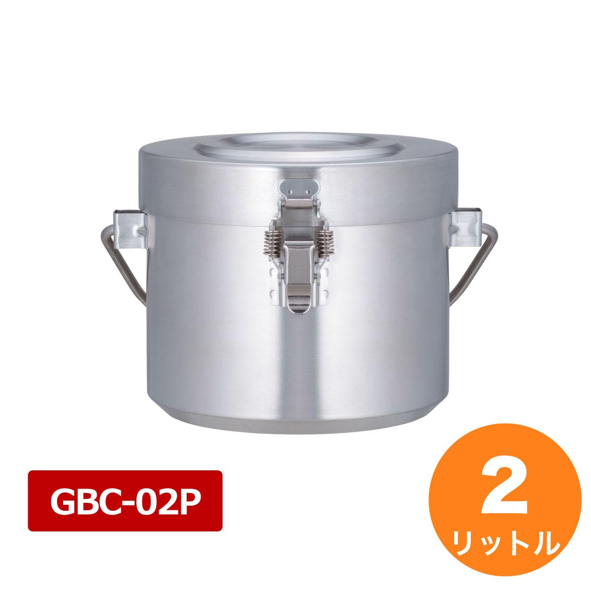 送料無料 サーモス 高性能保温食缶 シャトルドラム パッキン付 GBC-02P